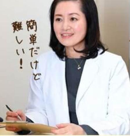 宇井先生の顔写真